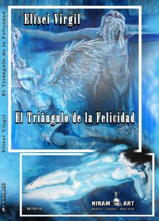 """Premio para Literatura """"Escritores del Este"""""""